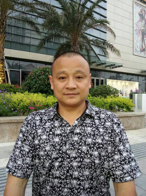 yangxianhuang