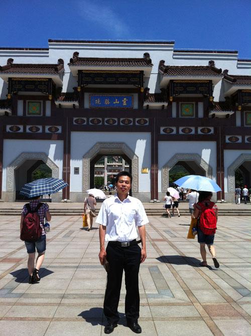 yuzhinong