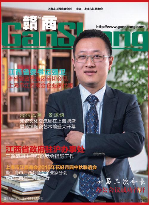 magazine31